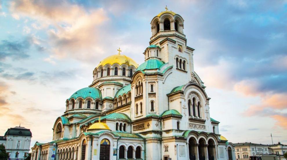 """""""Св. Александър Невски"""" чества 95 години от освещаването на храма"""