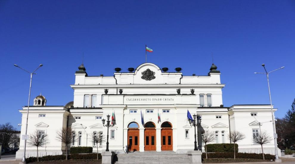 Парламентарните комисии обсъждат Закона за хората с увреждания