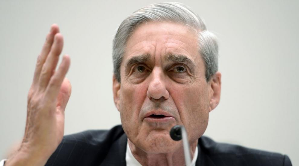 Робърт Мълър приключи разследването си за намеса на Русия в изборите