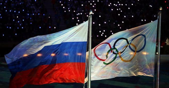 Изпълнителният комитет към Световната антидопингова агенция (WADA)наказа Русия за 4