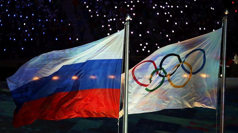Изхвърлиха Русия от всички големи първенства за 4 години