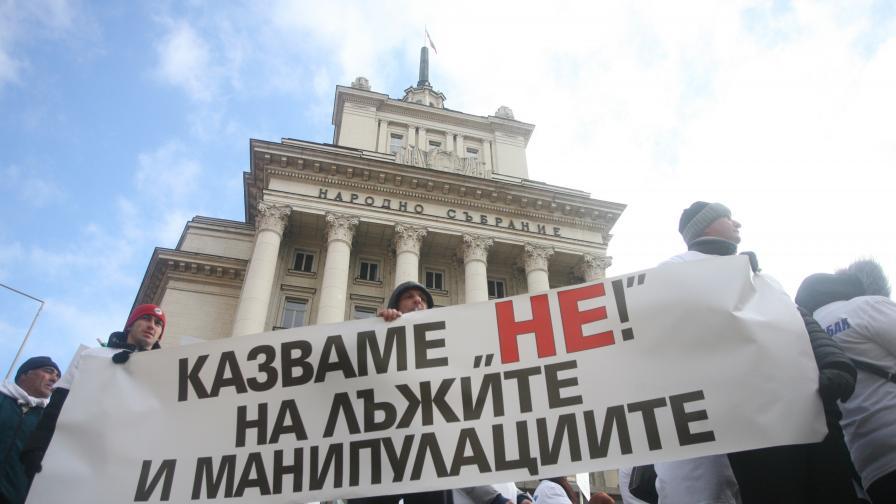 """Действията на служителите на холдинга са провокирани от изказване на лидера на """"Да, България"""" Христо Иванов."""