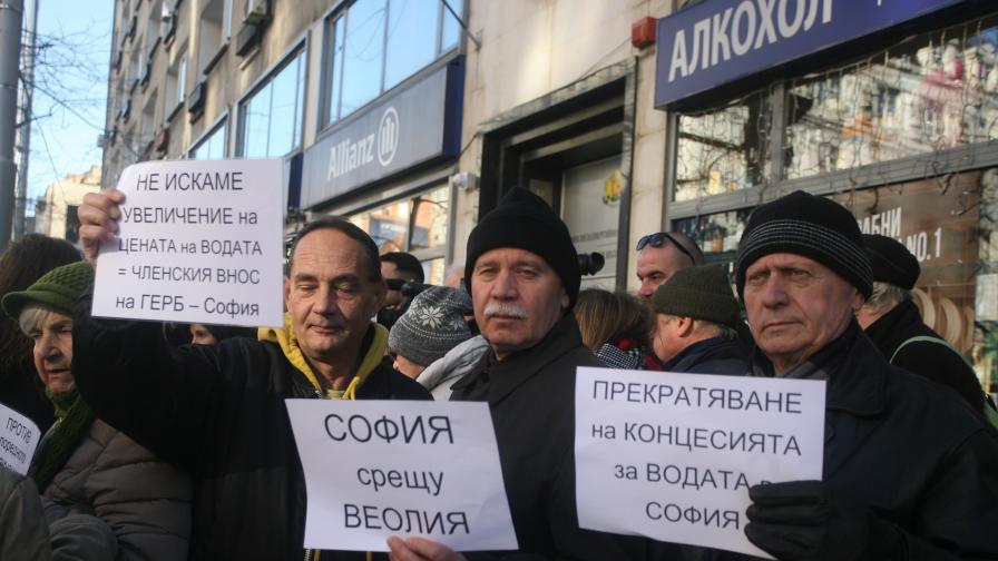 До 20% по-скъпа вода, протест пред КЕВР