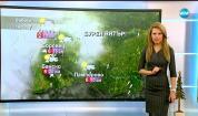 Прогноза за времето (08.12.2017 - централна)