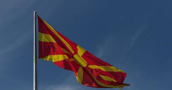 Македония ще плати входа към ЕС и НАТО с името