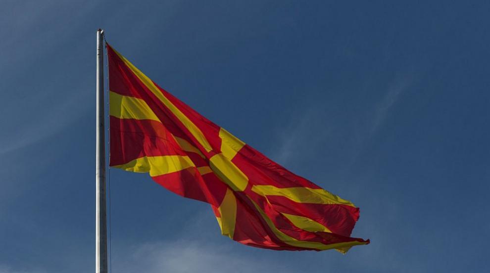 Ще изчезне ли понятието Македония от българските учебници?