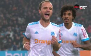 Жермен и Марсилия шляпнаха Сент Етиен раничко в дербито