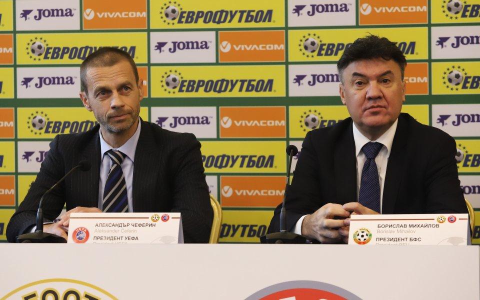 БФС подкрепи кандидатурата на Александър Чеферин