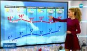 Прогноза за времето (11.12.2017 - централна емисия)