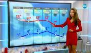 Прогноза за времето (12.12.2017 - централна)