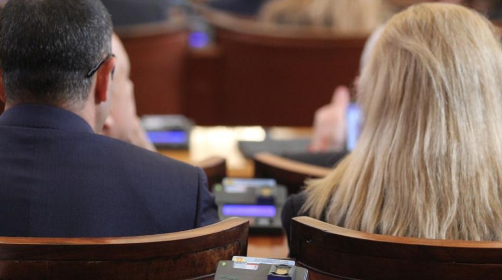 """""""Афис"""": Политическа апатия, повече аполитични и негласуващи българи"""
