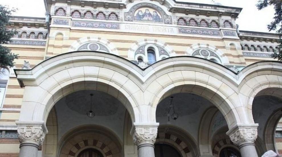 Вижте кои са двамата кандидати за Видински митрополит
