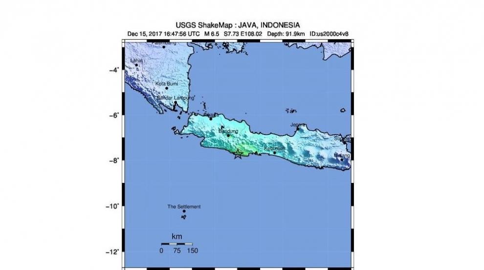 Земетресение разлюля остров Ява, има жертва и ранени