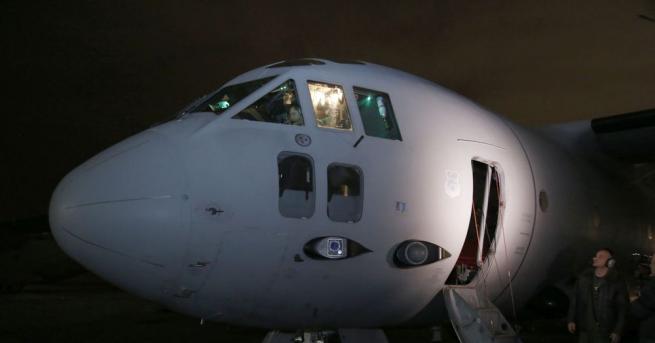 Снимка: Военен самолет