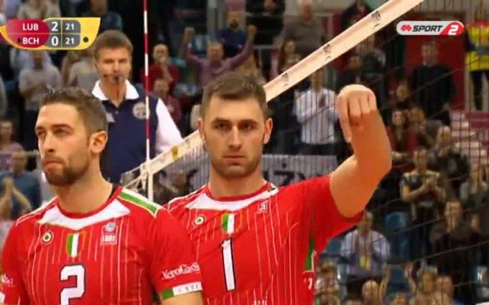Соколов и Лубе започнаха с победа в 1/4-финалите на ШЛ