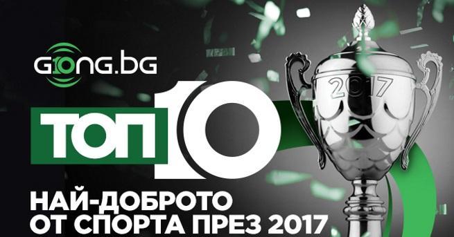 Спечелената титла от Григор Димитров на Финалите на АТР в