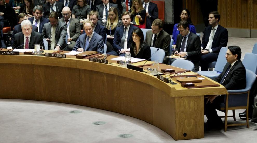 САЩ наложи вето върху резолюция на ООН против признаването на Ерусалим за...