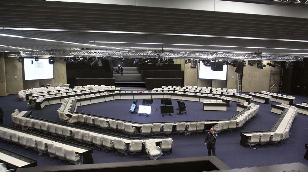 Ограничават достъпа до НДК заради събитие от председателството