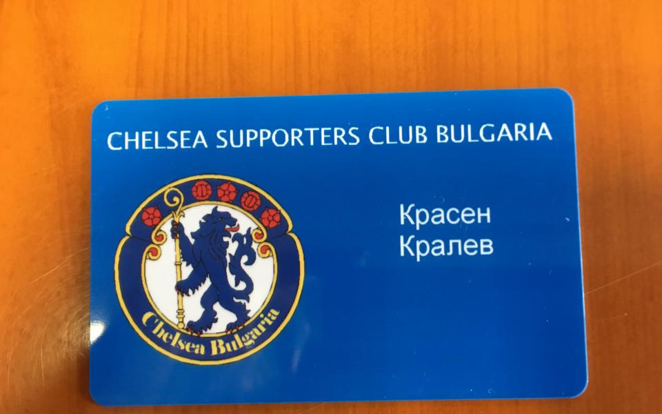 Министър Кралев получи членска карта на официалния фенклуб на Челси