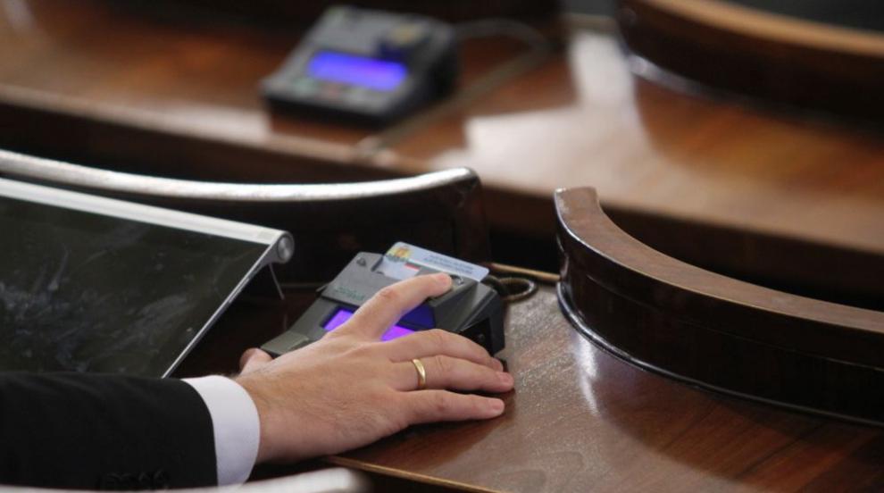 Парламентът обсъжда отчет на Комисията за защита на личните данни