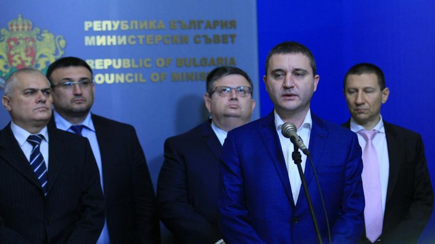 Горанов: Посегателство срещу държавата. Цацаров: Ще отговорим твърдо