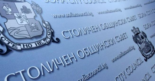 """Столичният общински съвет връчи званието """"Почетен гражданин на София"""" на"""