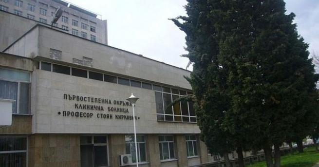Шест са новите случаи на коронавирус в Стара Загора, като
