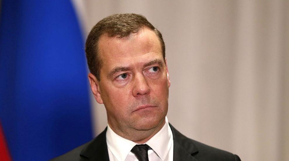 Медведев предупреди за възможност за нов, страшен конфликт в света