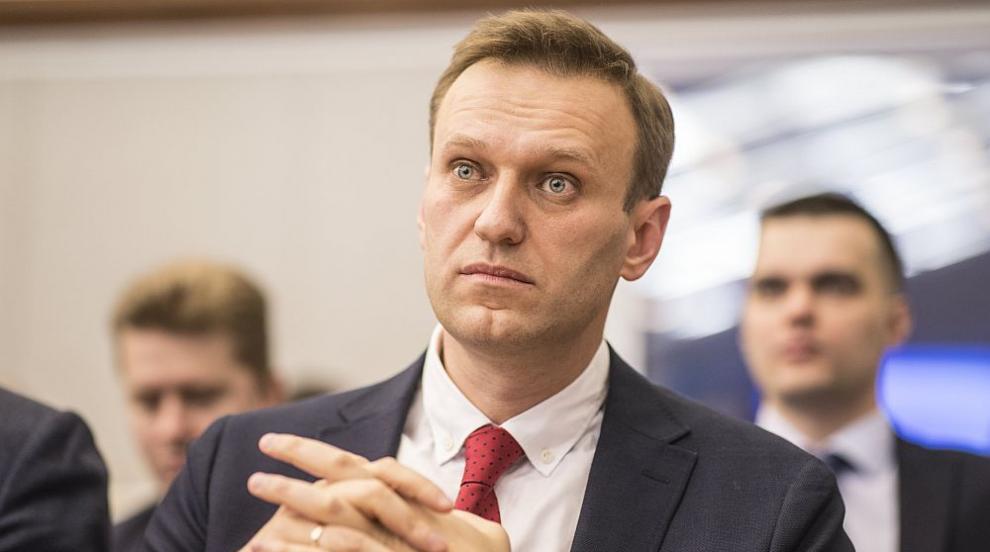 Забраниха на руския опозиционер Алексей Навални да напуска Русия