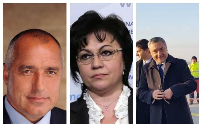 Какво успяха да сътворят българските депутати през 2017 година