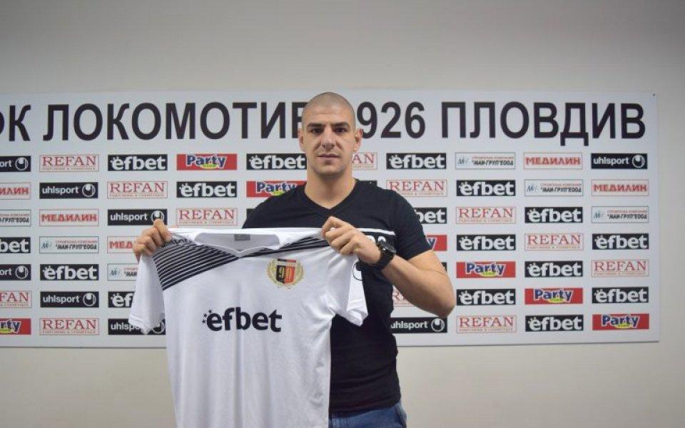 Локо Пловдив взе бивш вратар на Ботев