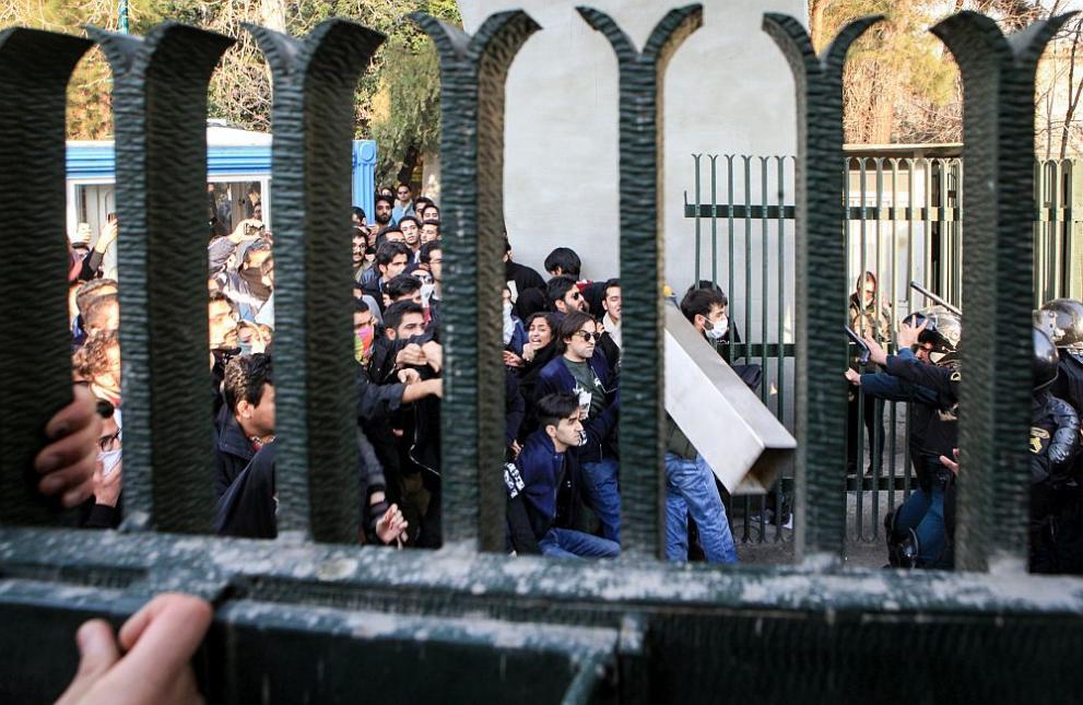 Иран протести