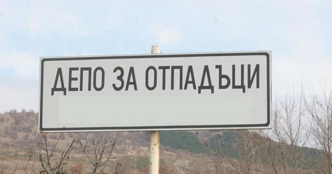 Жители на село Атия организират в 10 часа протест срещу
