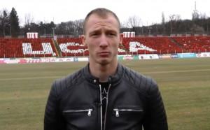 Бивш бранител на ЦСКА се чувства самотен в новия си тим