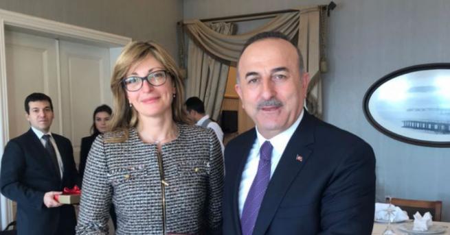 България и Турция се превърнаха в център на енергийната сигурност.