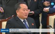 Северна Корея изпраща делегация на Игрите в Южна Корея
