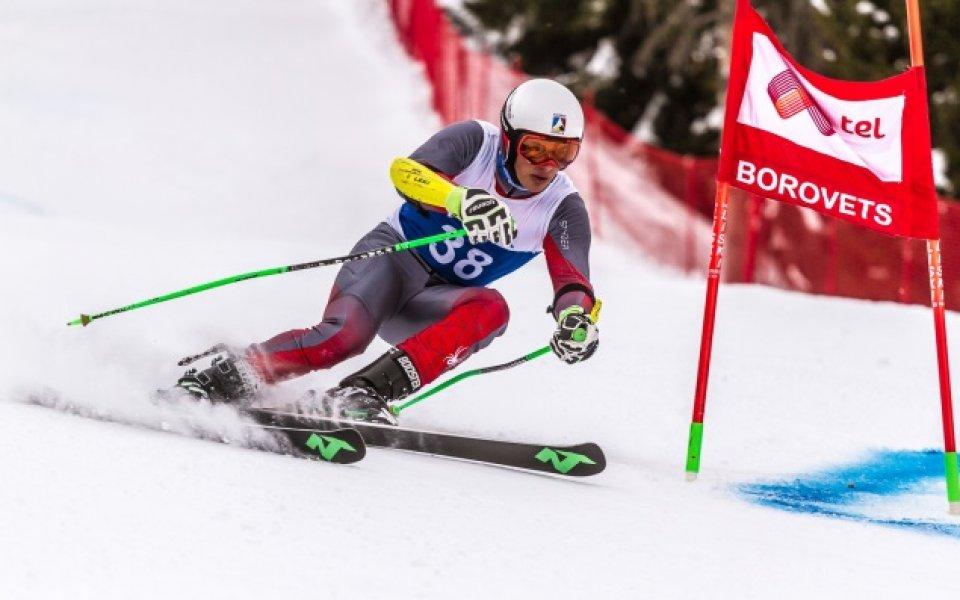 Повече от 90 скиори се пускат за Купа Бороспорт