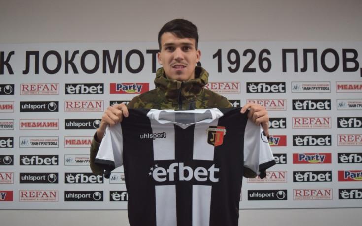 Локомотив Пловдив подписа с хърватин