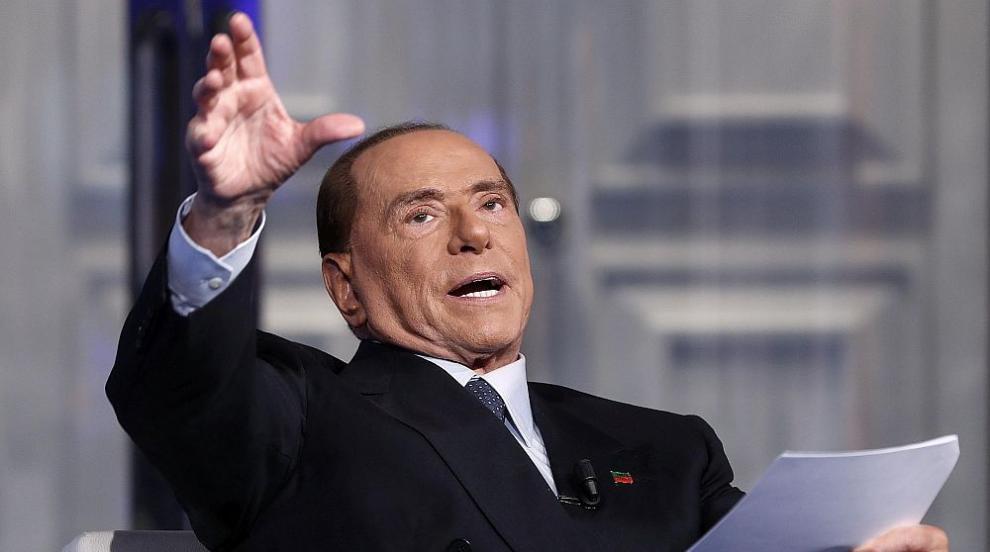 Берлускони не е настанен по спешност в болница