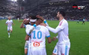 Олимпик Марсилия - Страсбург 2:0 /репортаж/