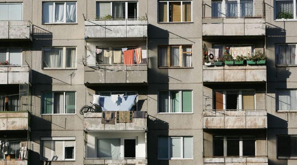Цените на имотите в София падат в края на годината