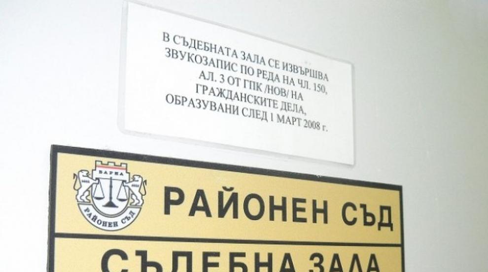26-годишен мъж беше осъден от Районен съд - Варна за извършена измама