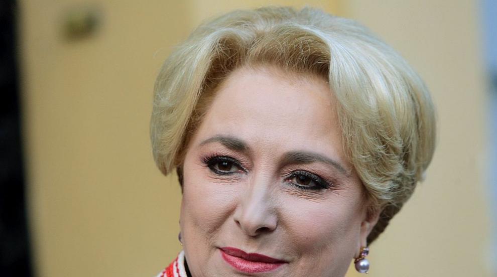 За първи път: Румънският президент посочи жена за премиер