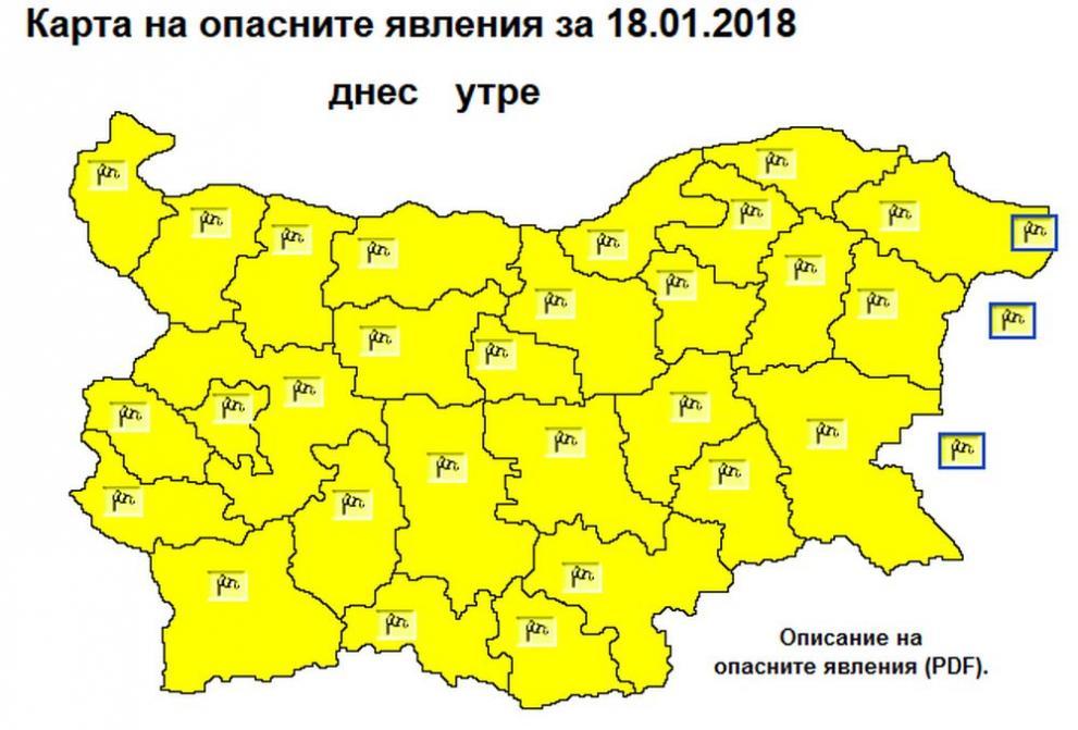жълт код карта