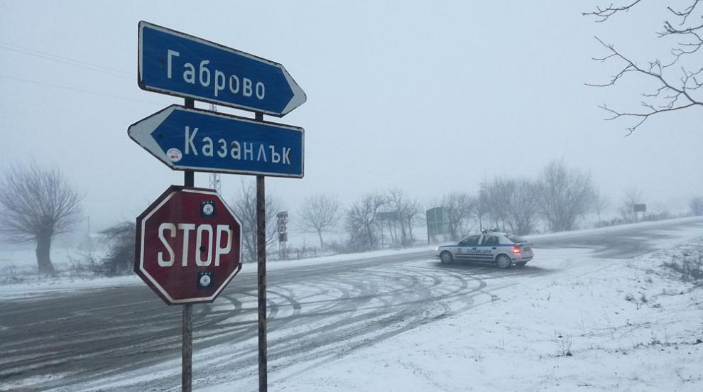 Движението в участък от прохода Шипка е ограничено...