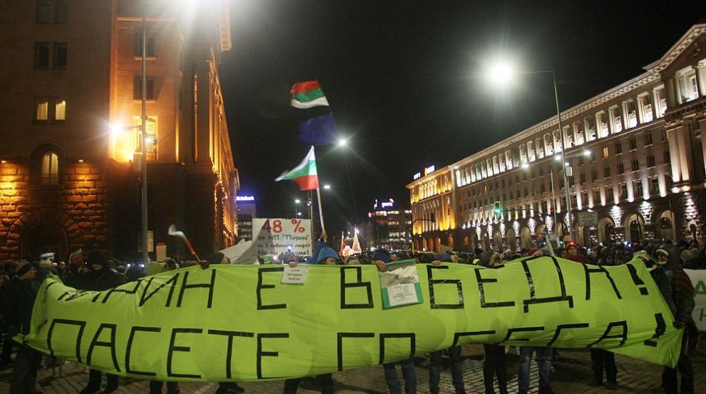 Хиляди на протест: Пирин е в беда, спасете го сега