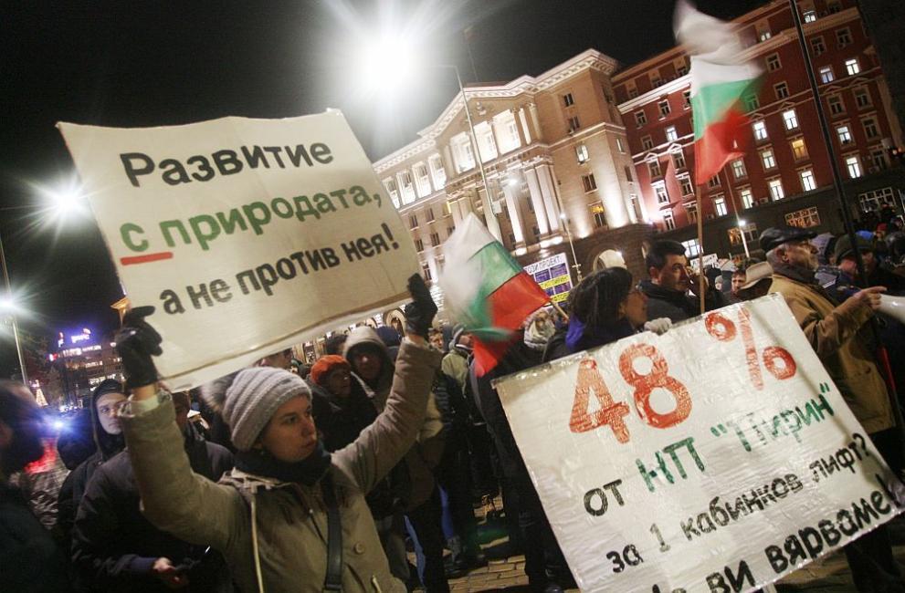 протест София