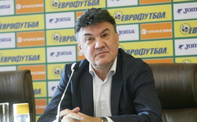Миньор (Перник) е поредният клуб, който заявява пълната си подкрепа
