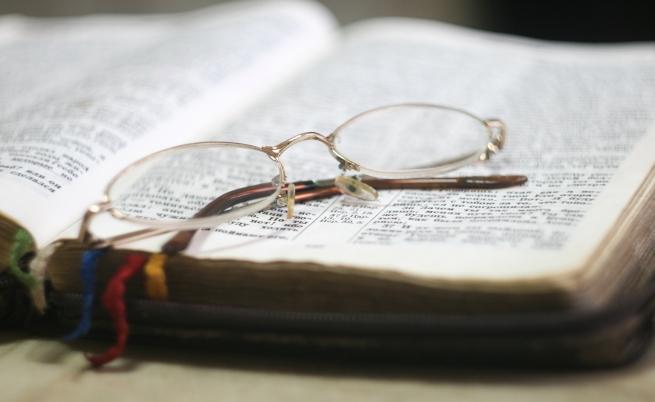 Датата на края е посочена в Библията.