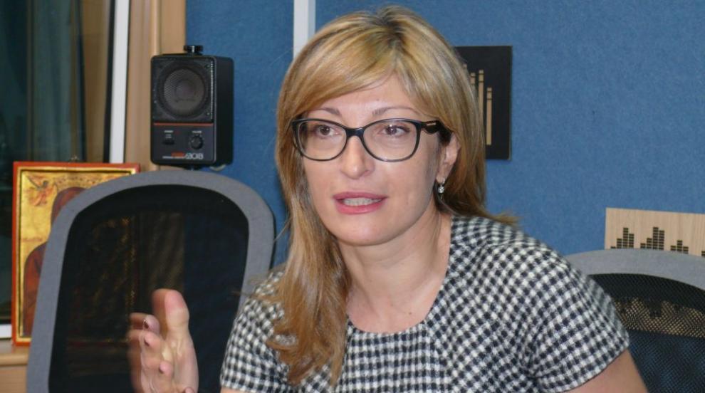 Захариева: Реалистично е Македония да получи покана за членство в ЕС още...